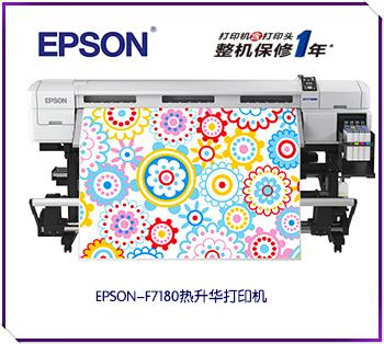 Epson SureColor F9380