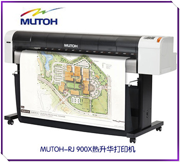 EPSON—F6080热升华打印机